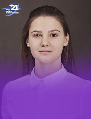 Студентка ИГиП прошла обучение в международной школе молодых ученых-юристов