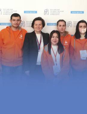 Участие в IV Национальном чемпионате «Абилимпикс» студентки СурГУ